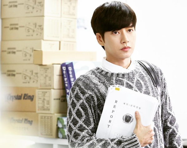 Park Hae Jin trong phim Cheese In The Trap.