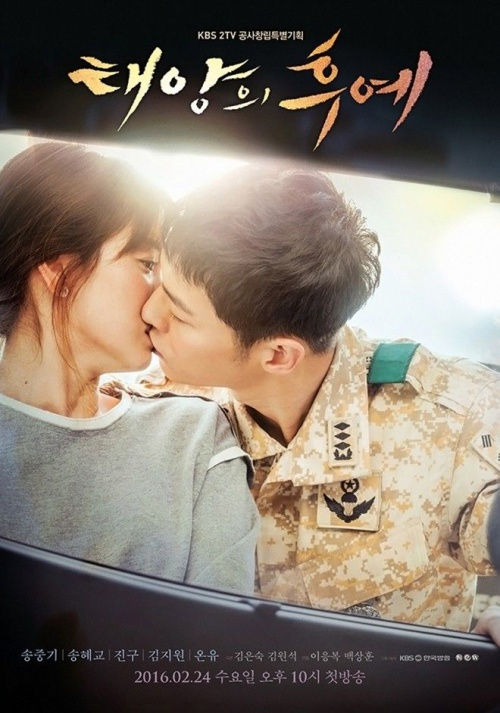 descendants-of-the-sun-truoc-gio-chieu-01